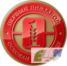 Фото 7. Пиво Львовское-лучшее пиво Украины в России