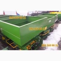МВУ-1200, разбрасывает удобрения, цена 36 тыс