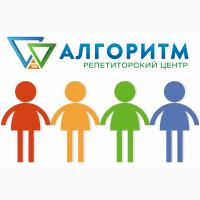 Подготовка к ЗНО 2019 в Днепре на 12 квартале, Тополь 3