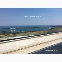 Продам 2к, ЖК «Гринвуд» Море/Аркадия