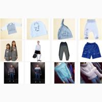 Оптовая и розничная продажа одежды для детей и взрослых