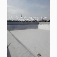 Гидроизоляция резервуаров и водоёмов Харьков