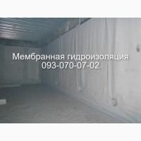 Устройство гидроизоляции прудов, бассейна, резервуара Кривой Рог