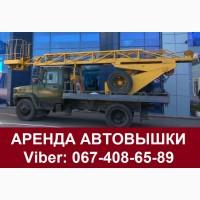 Автовышка 17 метров. Автовышка Киев. Услуги по Аренде Автовышки