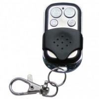 Пульт дистанционного снятия-постановки на охрану GSM сигнализации
