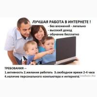 Менеджер интернет проэкта