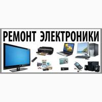 Ремонт различной портативной электроники. Киев, Позняки, Осокорки