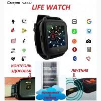 Уникальне смарт часы Life Watch с лечебным воздействием. Закажи