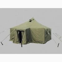 Палатка лагерная для отдыха