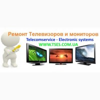 Ремонт TFT, LED, LCD (ЖК) мониторов, телевизоров. Киев, Позняки, Осокорки