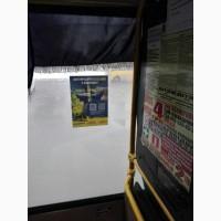 Реклама в транспорті, розміщення листівок А3, А4 в громадському транспорті, Рівне