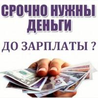 Займы на карту без проверок до 20000 гривен