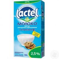 Молоко Lactel 1л, 2, 5%