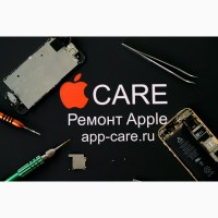 Ремонт iPhone iPad Apple в Севастополе