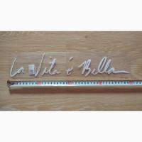 Стикер на авто La Vita E Bella Жизнь прекрасная Белая