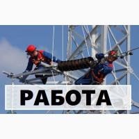 ВАКАНСІЯ: Електромонтажник з кабельних мереж Польща