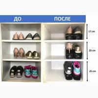 Органайзер для обуви пластиковый. Подставка для обуви двойная
