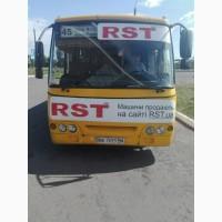 Розробляємо дизайн друкуємо матеріали та монтуємо рекламу на маршрутках, тролейбусах Рівне