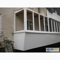 Балконы, лоджии под ключ Киев, обшивка балконов вагонкой недорого