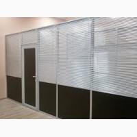 Алюминиевые перегородки для офисов и торговых павильонов