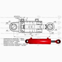 Гидроцилиндр ЦС 125 50 400 поворота колес трактора К-700