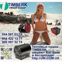 Тепловентиляторы, тепловые пушки Timberk