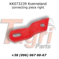 KK073239 Пластина права Kverneland