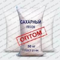 Сахар оптом цена грн 6 оптом доставка по всей Украине