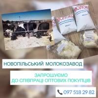 Молоко оптом от производителя. Новопільській Молокозавод