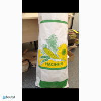 Мешки бумажные крафт посевного материала