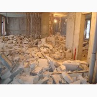 Демонтаж стен; (предлагаю)