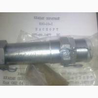 Клапан обратный КОС-10-1 (577-99.2477-01)