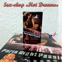 Женский возбудитель Парижские ночные страсти (Paris Night Passion)