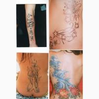 Татуировки. Пирсинг. Татуаж