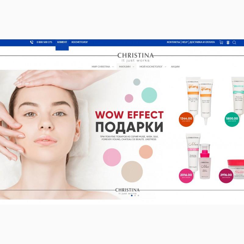 Кристина купить косметику украина косметика на заказ купить