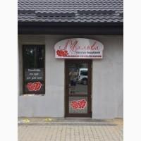 Брендування магазину - світлові об#039; ємні літери, композитний фріз, брендування вхідної зони