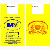 Пакеты полиэтиленовые, полипропиленовые брендированные