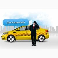 Требуется водитель категории B зп 11000 грн. Такси