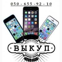 Продать раскладушку, продать кнопочный телефон, продать слайдер в Харькове
