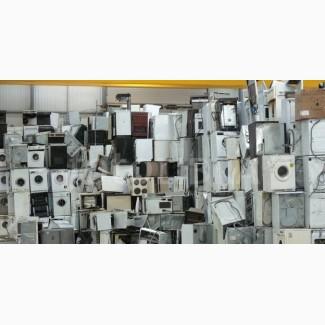 Скупка стиральных машин в Харькове. Покупаем стиральные машины в любом состоянии