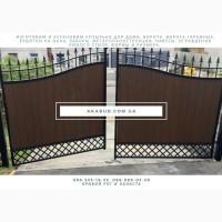 Металлические заборы, садовые заборы, сварные и кованные ограждения