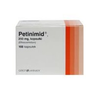 Продам Петинимид 250 мг