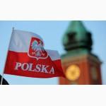 Карта поляка для заинтересованных соискателей