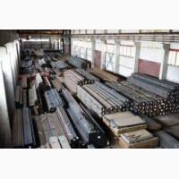 На постоянной основе закупаем металлопрокат разных сталей по выгодным ценам