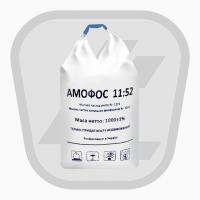 Аммофос 11 52 Марокко