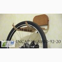 Вело-полка, крепление для хранения велосипеда на стене