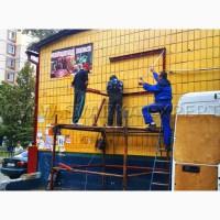 Сварочные работы, ворота, заборы, козырьки, крыши Киев