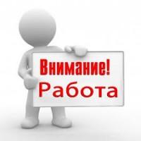 Робота електромонтажник У Польщі. Workbalance