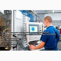 Продажа современного высокоточного металлообрабатывающего оборудования с ЧПУ