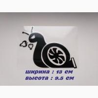 Наклейка на авто-мото Турбо Улитка Чёрная